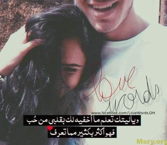 بالصور كلمات للحبيب رومانسيه , عبارات حب وعشق للحبيب 2651 8