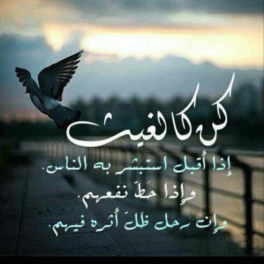 بالصور رسائل شوق للحبيب البعيد , مسجات اشتياق للحيبب روعه 2653 3