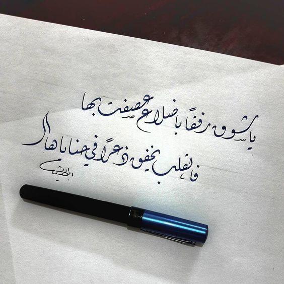 بالصور رسائل شوق للحبيب البعيد , مسجات اشتياق للحيبب روعه 2653 9