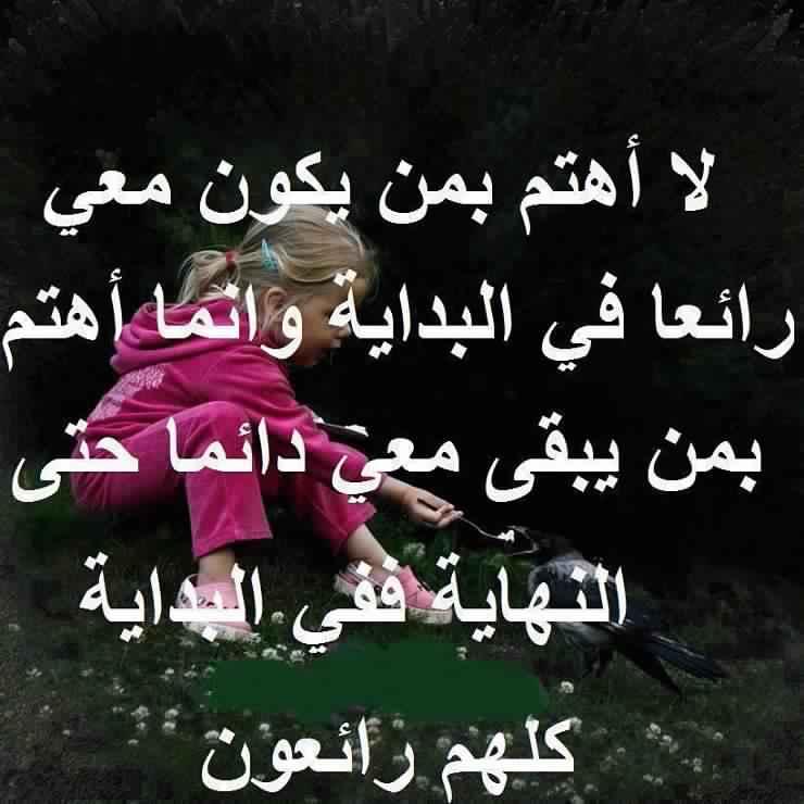 صورة بوستات عن الصداقة , اجمل الكلمات المعبره عن الصداقة 2654 3