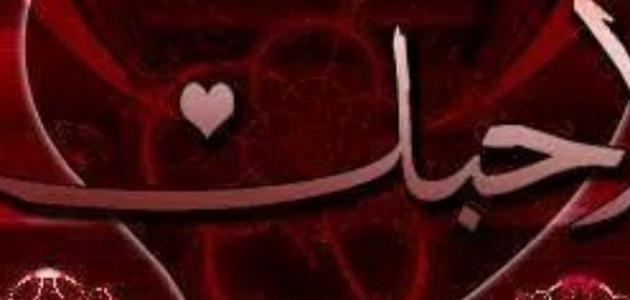 بالصور كلام في الحب والغرام , عبارات رومنسيه معبرة عن العشق والغرام 2663 9