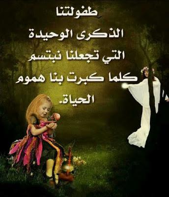 بالصور اجمل الصور في العالم فيس بوك , صورة رائعه على الفيس بوك 2682 4