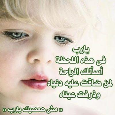 بالصور اجمل الصور في العالم فيس بوك , صورة رائعه على الفيس بوك 2682