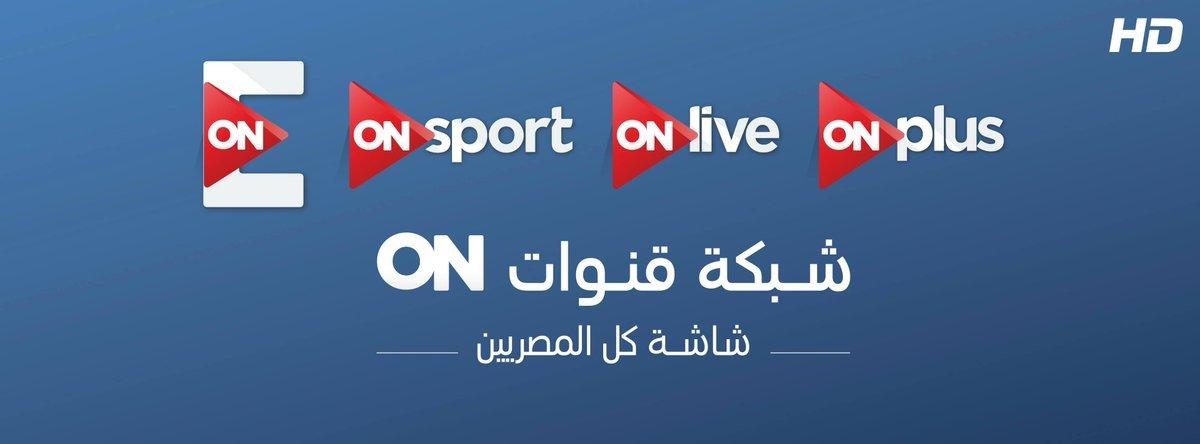 صوره تردد قناة on sport , ماهو تردد قنوات on sport