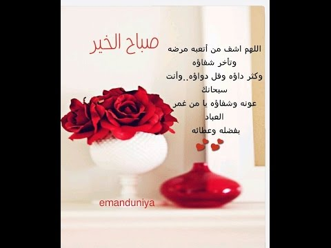 مسجات صباح الخير حبيبي رسائل جميلة صباحيه للحبيب حبيبي