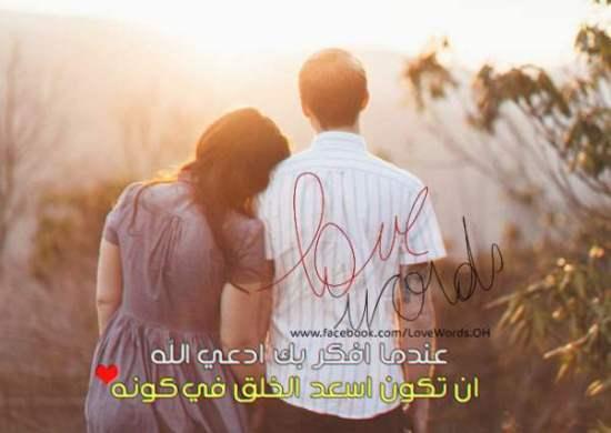 بالصور صباح رومانسي , اجمل الصور الرومنسيه الصباحيه 2698 1