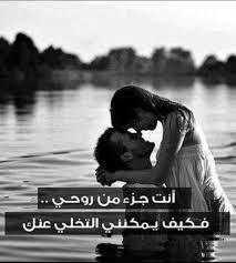 بالصور حب ورومانسيه , صور حب ورومانسية 2894 2