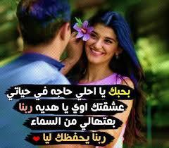 بالصور حب ورومانسيه , صور حب ورومانسية 2894 8