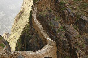بالصور صور من اليمن , صورة العام في اليمن 3049 14 310x205