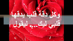 صورة كلمات رومانسية للحبيب , اجمل الكلمات الرومانسية للحبيب 3052 8