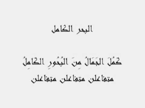 بالصور شعر عربي فصيح , اجمل كلمات عربية فصيحة 3117 1
