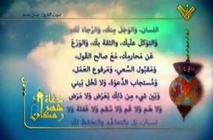 صورة دعاء شهر رمضان , اجمل دعاء في رمضان