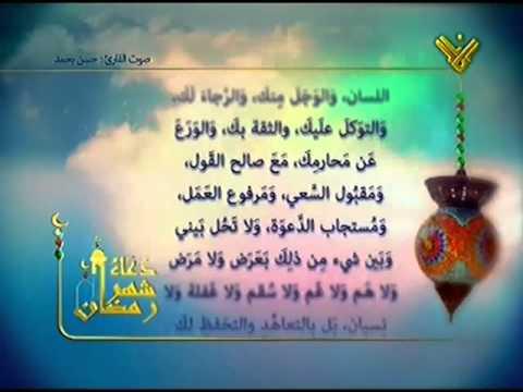 دعاء شهر رمضان اجمل دعاء في رمضان حبيبي