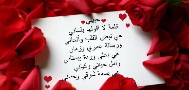 صور شعر عن الحب والعشق , اجمل الكلمات التي توصف الحب