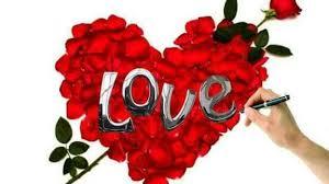 بالصور صور كلمة بحبك , اجمل صور لكلمة بحبك 3200 3