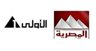 صوره تردد قناة المصرية , قناة المصرية على النايل سات