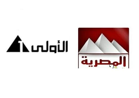 صورة تردد قناة المصرية , قناة المصرية على النايل سات