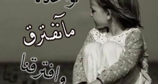 بالصور صور حب حزينه , اصعب صور عن الفراق 5237 12 310x165