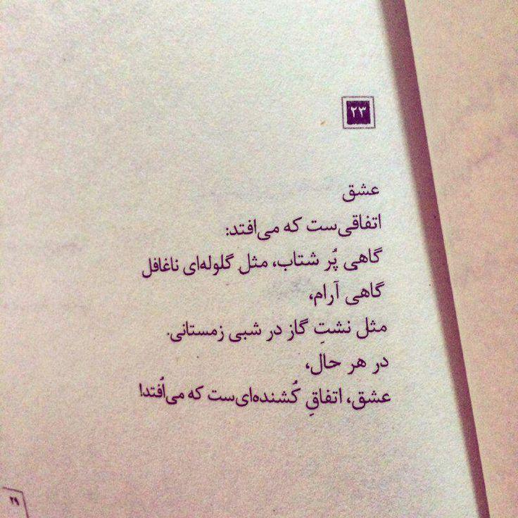 صوره شعر عشق , احلى كلام حب وعشق وغرام