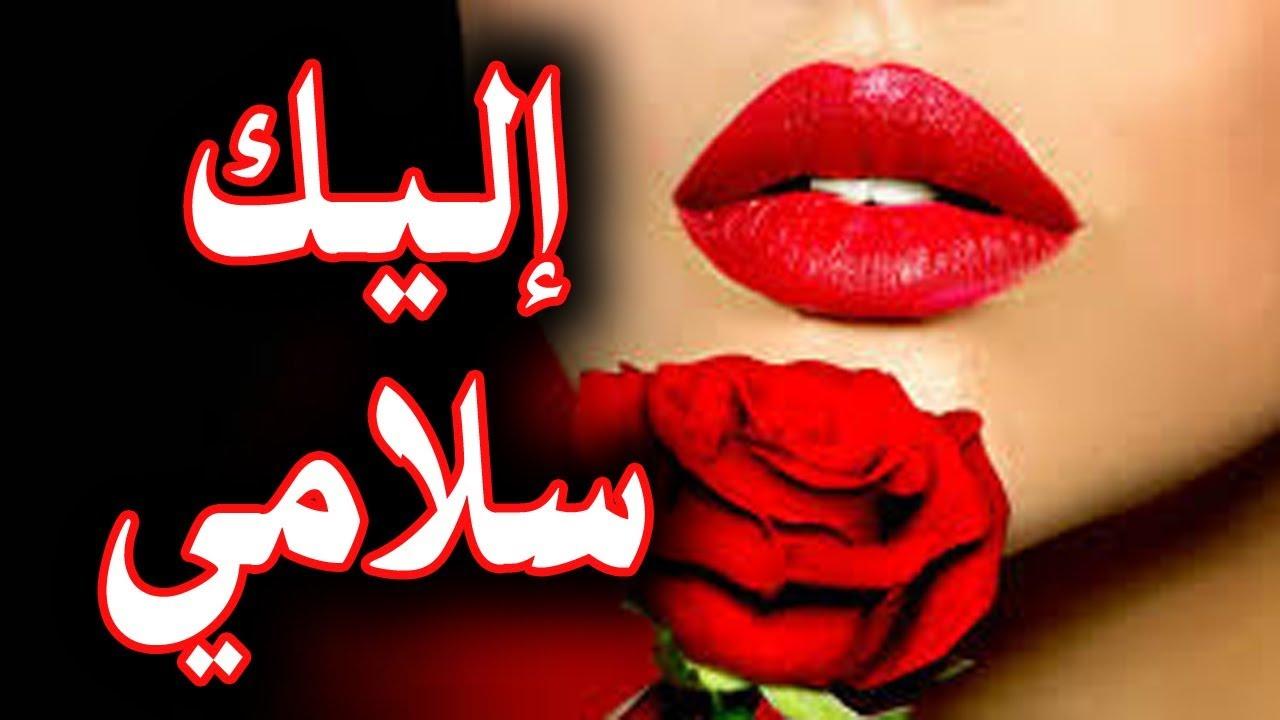 بالصور رسائل للحبيب , اصدق كلمات معبرة عن الحب والهوى 5861 10