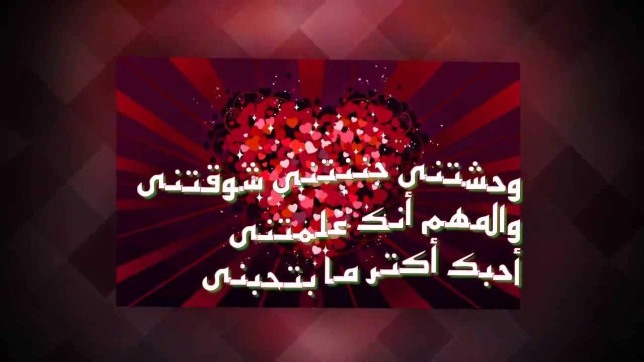 بالصور رسائل للحبيب , اصدق كلمات معبرة عن الحب والهوى 5861 6