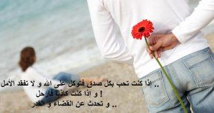 كلام رومانسي للحبيبة , رسايل وكلمات عشق وغرام للحبيبة