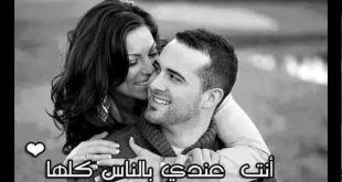 صوره صور حب و رومنسية , اقوى كلمات ورموز للمحبين