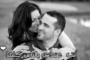 صورة صور حب و رومنسية , اقوى كلمات ورموز للمحبين