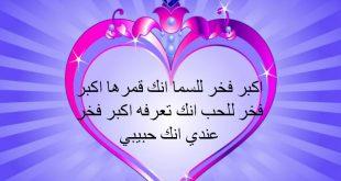 رسائل الحب والعشق , اجمل رسائل تطفئ نار العشق والغرام بين المحبين