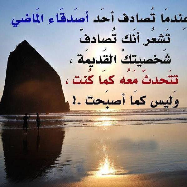 بالصور حكمة الصباح , اروع عبارات وكلمات هذا الصباح 6006 1