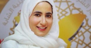 صورة بنات البحرين , اجمل صور لبنات البحرين