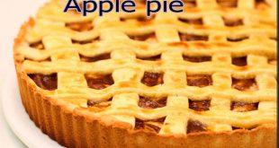 بالصور طريقة عمل فطيرة التفاح , اسهل وصفه لعمل الذ فطيرة تفاح 6036 3 310x165