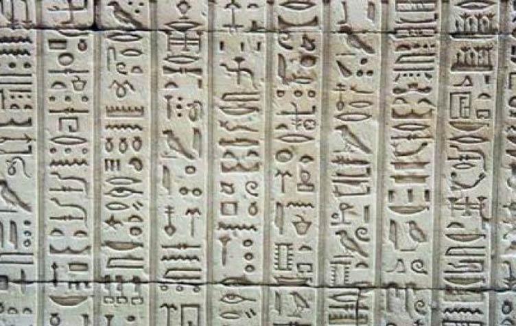 صوره فك رموز حجر رشيد , كيف تم فك طلاسم اللغه المصرية القديمه