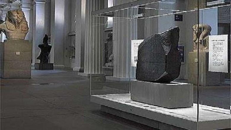 بالصور فك رموز حجر رشيد , كيف تم فك طلاسم اللغه المصرية القديمه 6103 2