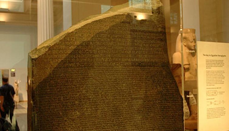 بالصور فك رموز حجر رشيد , كيف تم فك طلاسم اللغه المصرية القديمه 6103