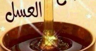 بالصور صباح العسل , احلى صباح مسكر 6198 13 310x165