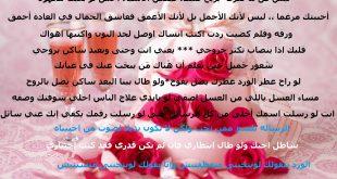 صوره اروع رسائل الحب , رسائل حب وغرام جامدة مووت بين المحبين