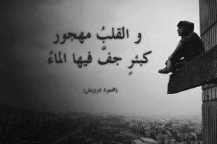 صوره كلام عن الحب حزين , نار فراق وهجر الحبيب