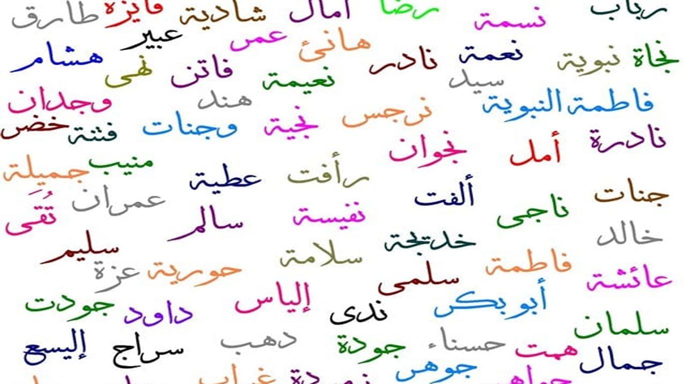اسماء بنات حلوة ومميزة