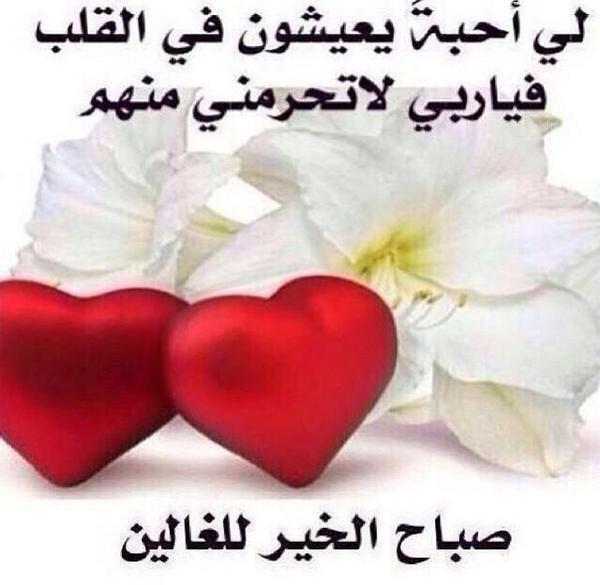 صورة كلام عن صباح الخير , استخدامات كثيرة ومتنوعه للصباح 6248 13
