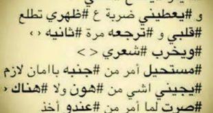 بالصور خواطر عن الاخ , اجمل كلمات للاخوات 976 14 310x165