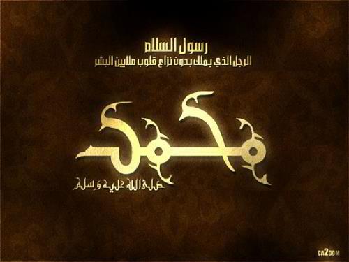 صور اروع صور اسلامية , اجمل الصور الاسلاميه المعبره