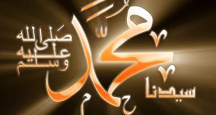 بالصور اروع صور اسلامية , اجمل الصور الاسلاميه المعبره 11502 12 310x165