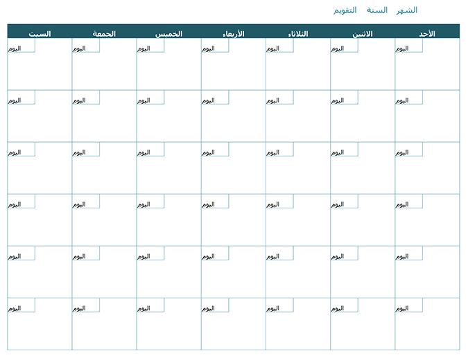 بالصور كيفية تنظيم الوقت , ابسط الطرق لتنظيم الوقت 4325 1
