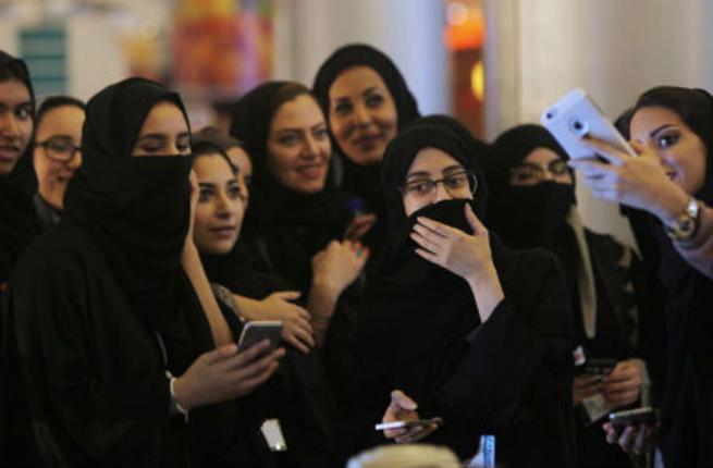 بالصور بنات السعوديه , اجمل خلفيات لبنات السعوديه 4355 30