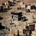 Image result for صور الحرم المكي