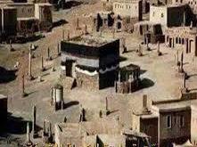 صورة صور الحرم المكي , صور جميله للحرم المكي