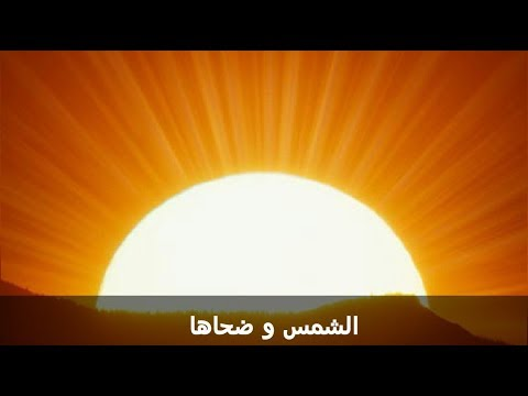 صور تفسير غروب الشمس في المنام