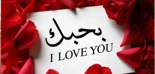 بالصور كلمات صباحية رومانسية , اسعد من تحب بكلمات رقيقه وناعمه 11397 3