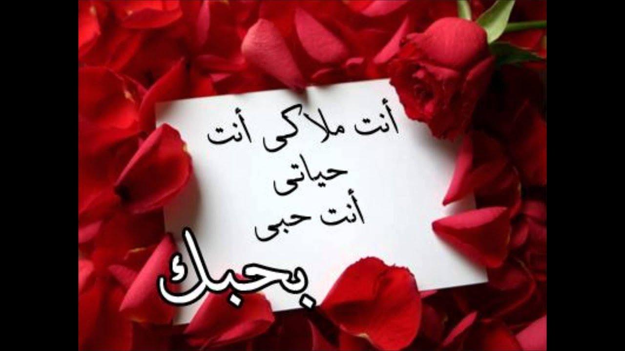 بالصور كلمات صباحية رومانسية , اسعد من تحب بكلمات رقيقه وناعمه 11397 4